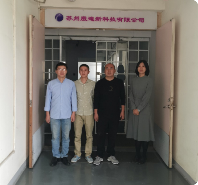 New In.D Solution Factory in Suzhou, China